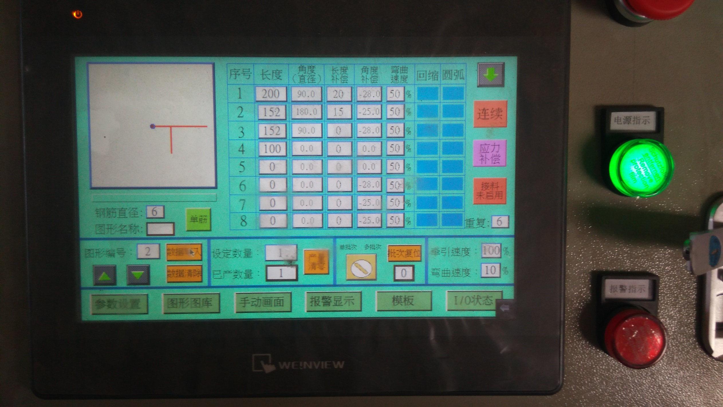 CNC-trådböjningsmaskin