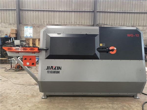 Bärbar ryggstång bågmaskin CNC rund stålbearbetning och böjningsmaskin
